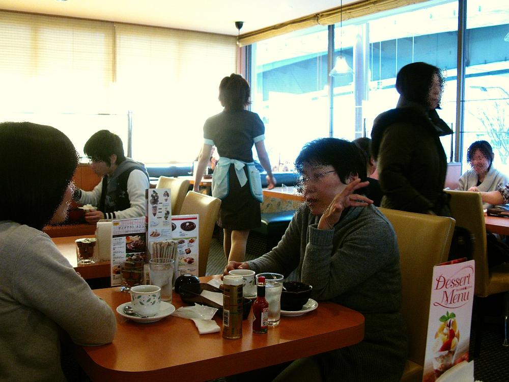 2016_01_11高岳:デニーズ- (19)
