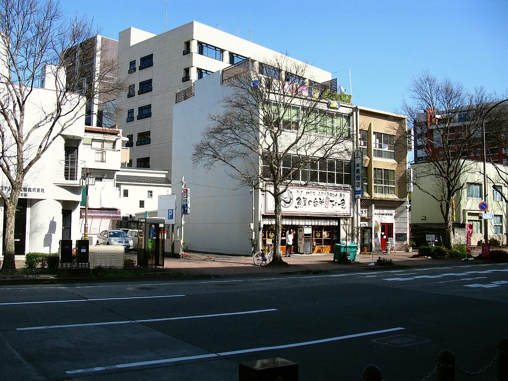 2016_02_05鶴舞:魚屋の台所 下の一色本店 (1)