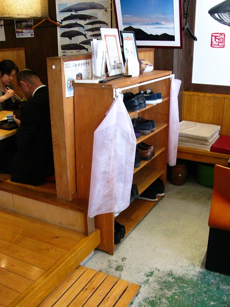 2016_02_05鶴舞:魚屋の台所 下の一色本店 (9)
