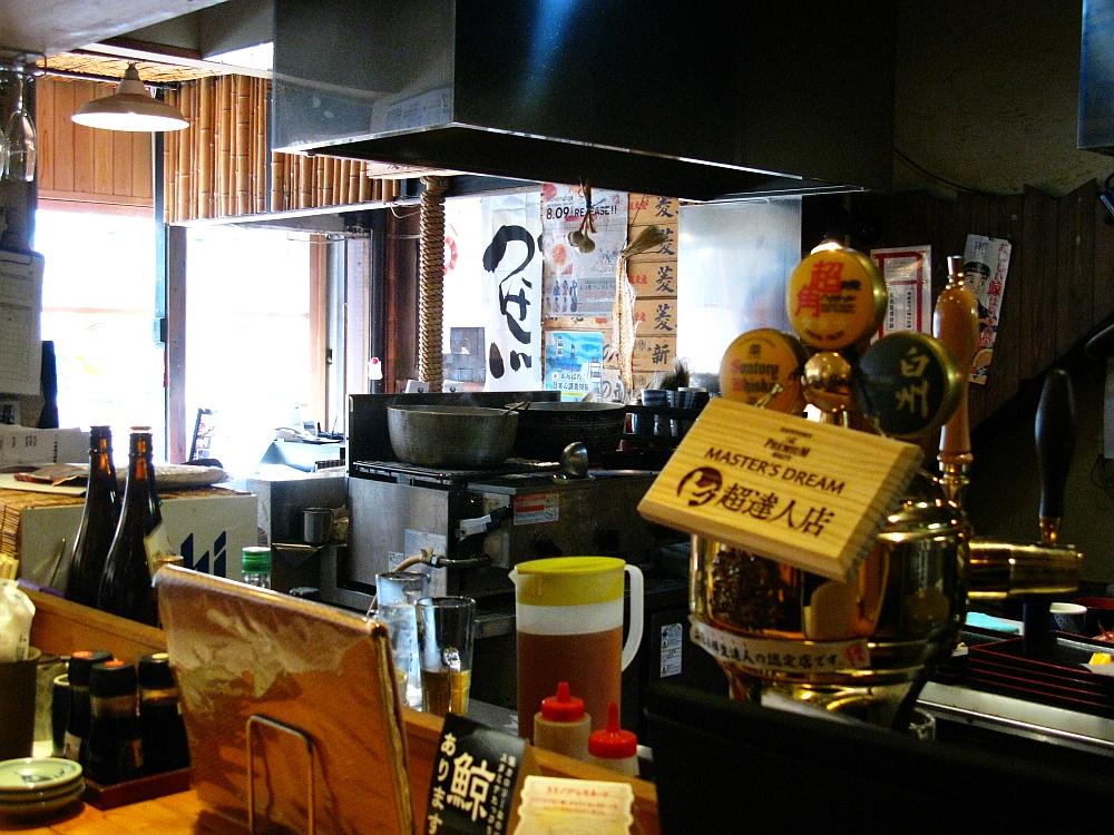 2016_02_05鶴舞:魚屋の台所 下の一色本店- (11)