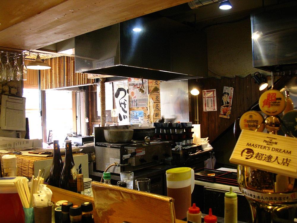 2016_02_05鶴舞:魚屋の台所 下の一色本店- (12)