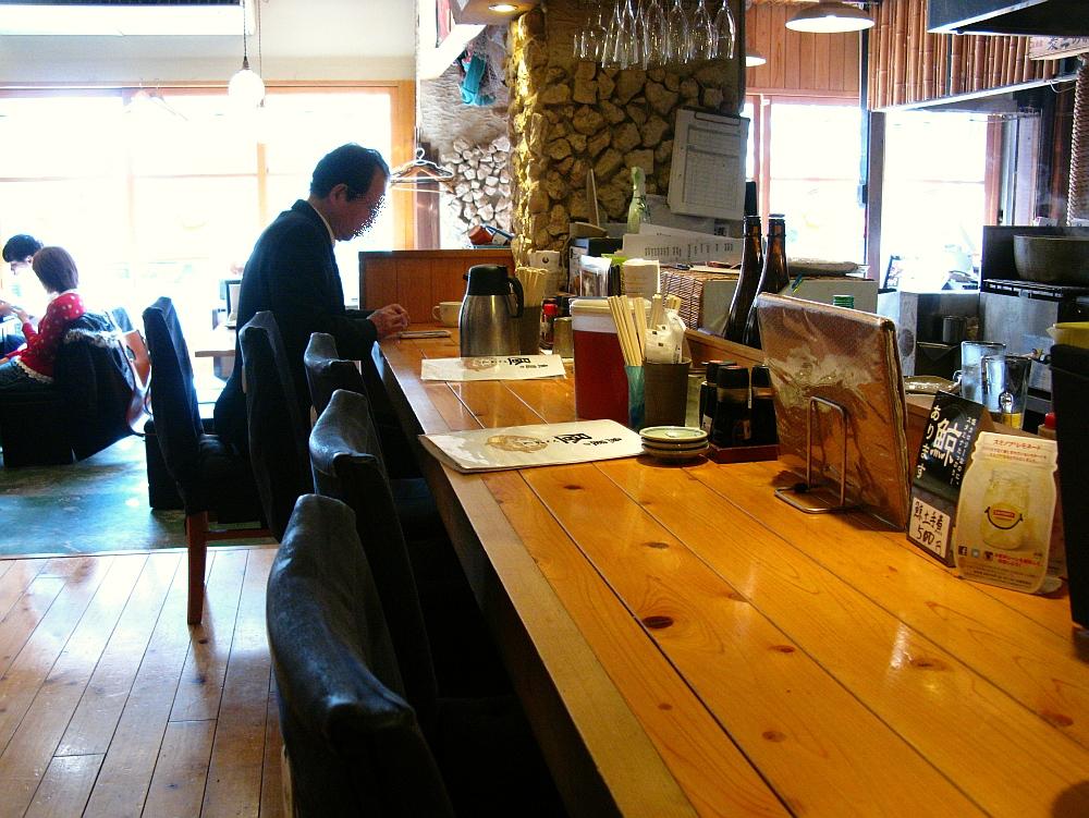 2016_02_05鶴舞:魚屋の台所 下の一色本店- (13)