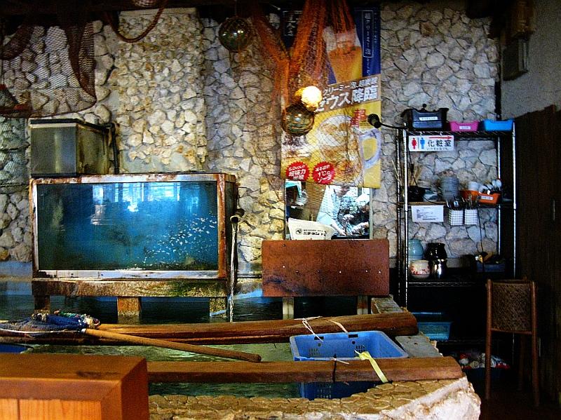 2016_02_05鶴舞:魚屋の台所 下の一色本店- (14)