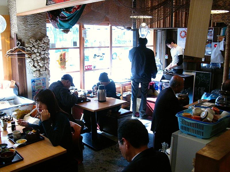 2016_02_05鶴舞:魚屋の台所 下の一色本店- (39)
