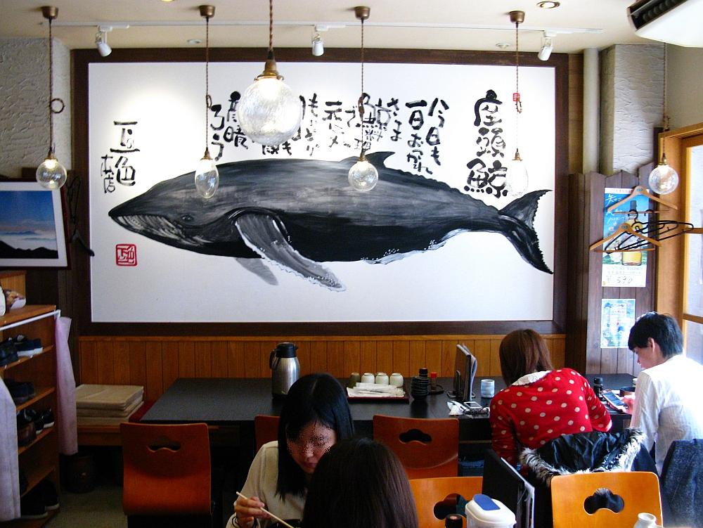 2016_02_05鶴舞:魚屋の台所 下の一色本店- (40)