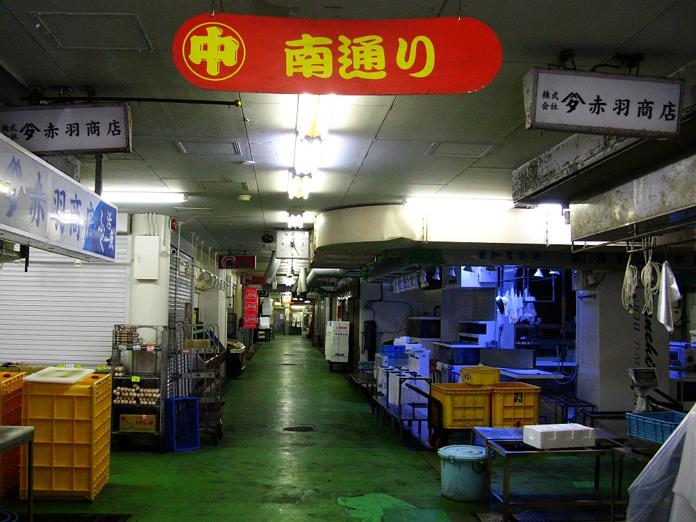 2016_02_06名駅:天ぷらとワイン小島 (2)