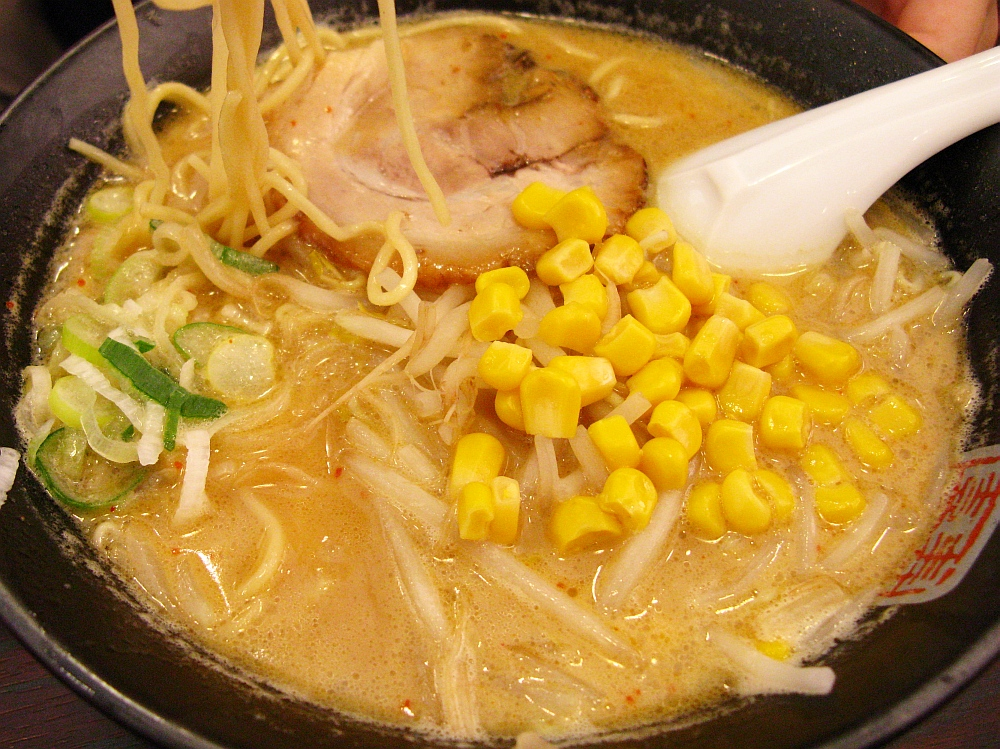 2016_02_07熱田:中華厨房 寿がきや- (27)