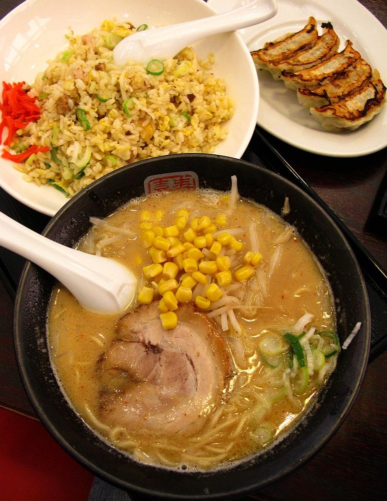2016_02_07熱田:中華厨房 寿がきや- (25A