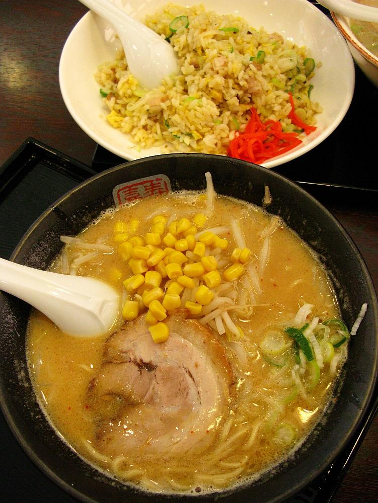 2016_02_07熱田:中華厨房 寿がきや- (26A