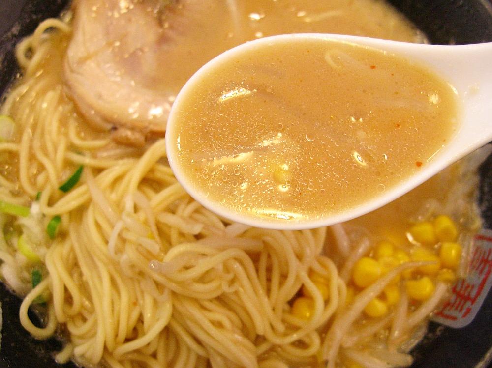 2016_02_07熱田:中華厨房 寿がきや- (30)