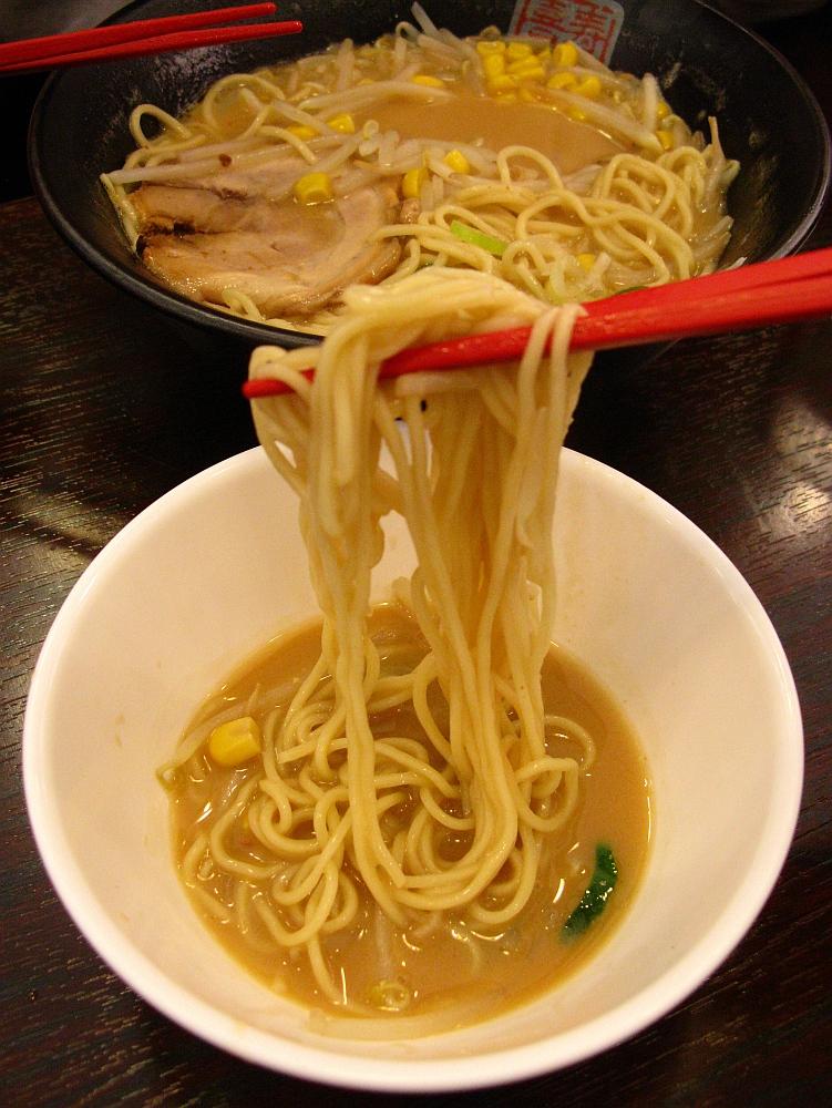 2016_02_07熱田:中華厨房 寿がきや- (32)