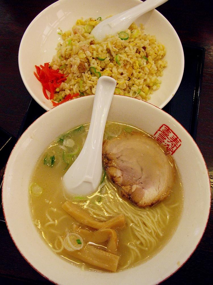 2016_02_07熱田:中華厨房 寿がきや- (43A