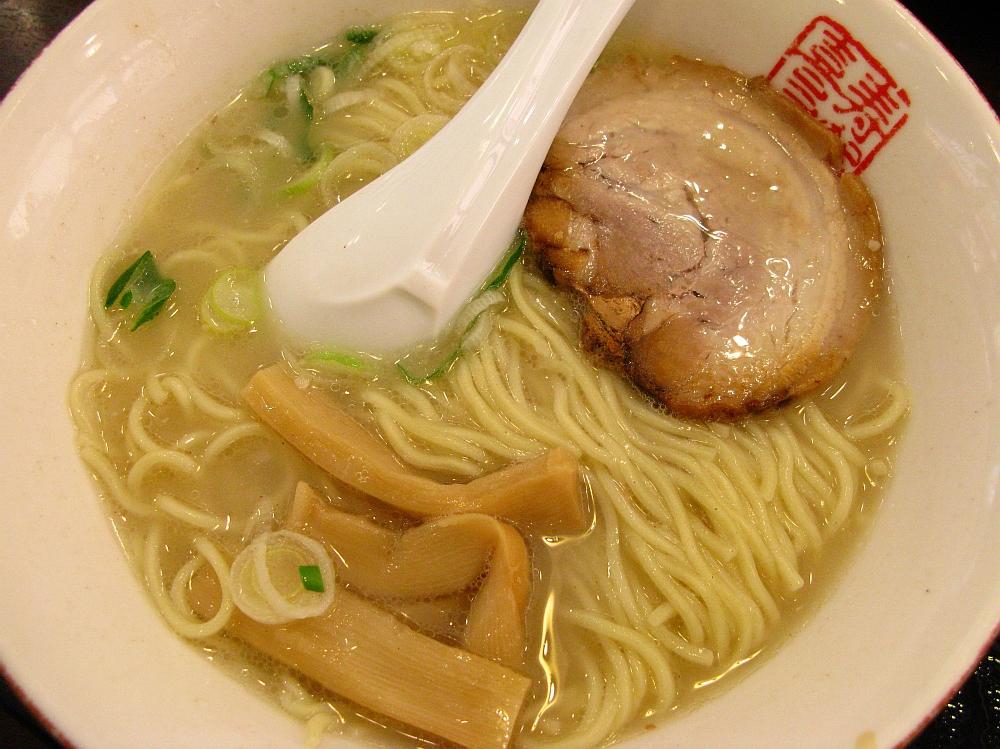 2016_02_07熱田:中華厨房 寿がきや- (45)