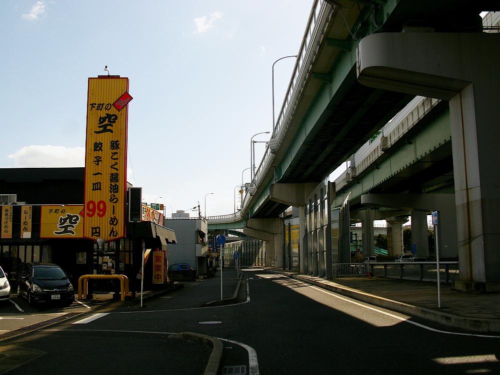 2016_02_21北区:下町の空 (1)