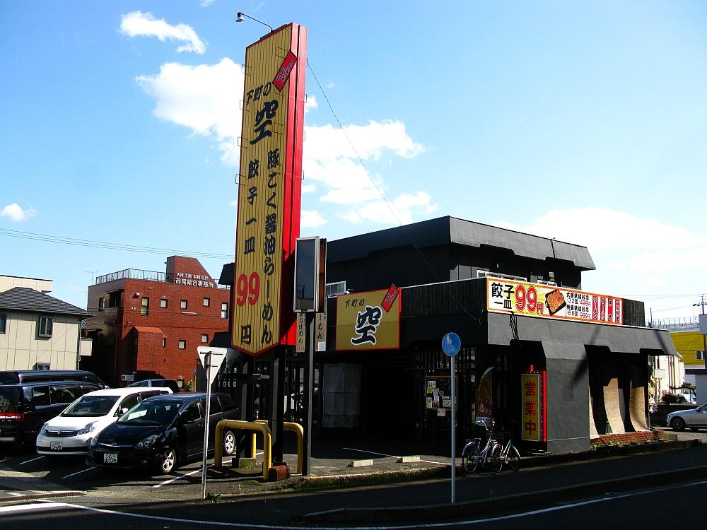 2016_02_21北区:下町の空 (2)