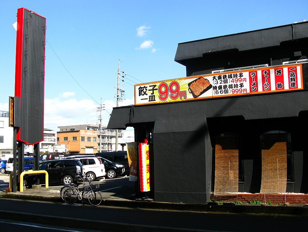 2016_02_21北区:下町の空 (3)
