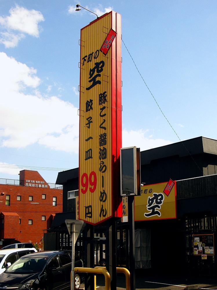 2016_02_21北区:下町の空 (8)
