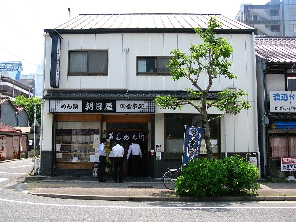 2016_05_13名駅:朝日屋 (2)