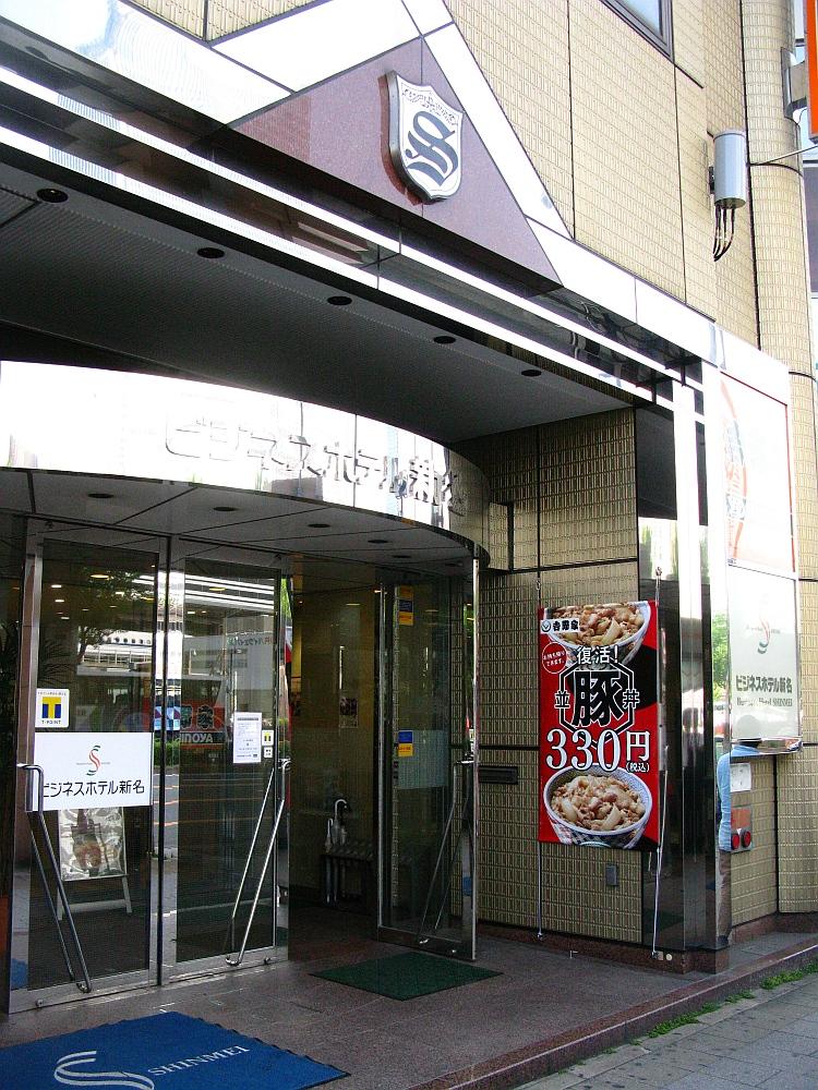 2016_05_02名駅:吉野家 (5)