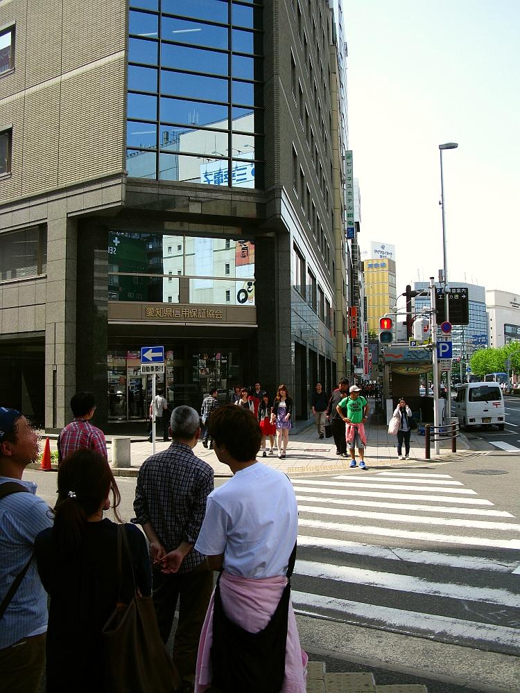 2016_05_02名駅:吉野家 (2)