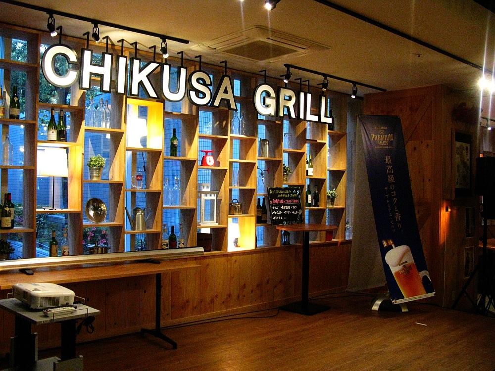 2016_05_23千種:CHIKUSA GRILL- (15)