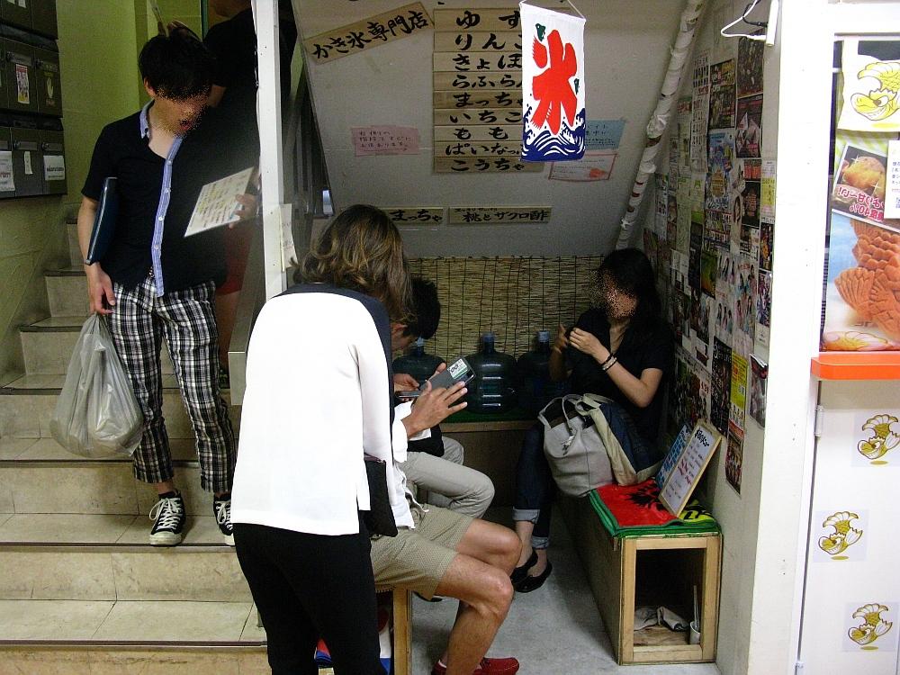 2016_05_21大須:かき氷あんどりゅ。- (13)