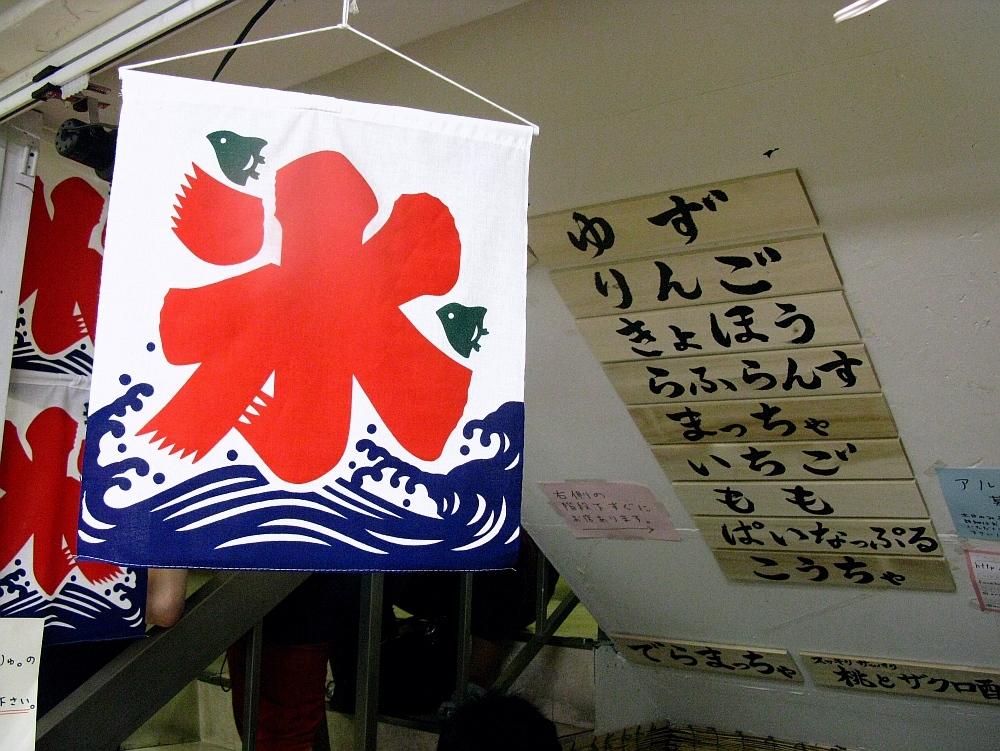 2016_05_21大須:かき氷あんどりゅ。- (14)
