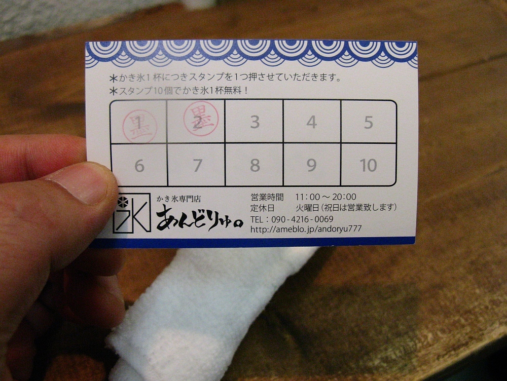 2016_05_21大須:かき氷あんどりゅ。- (16)