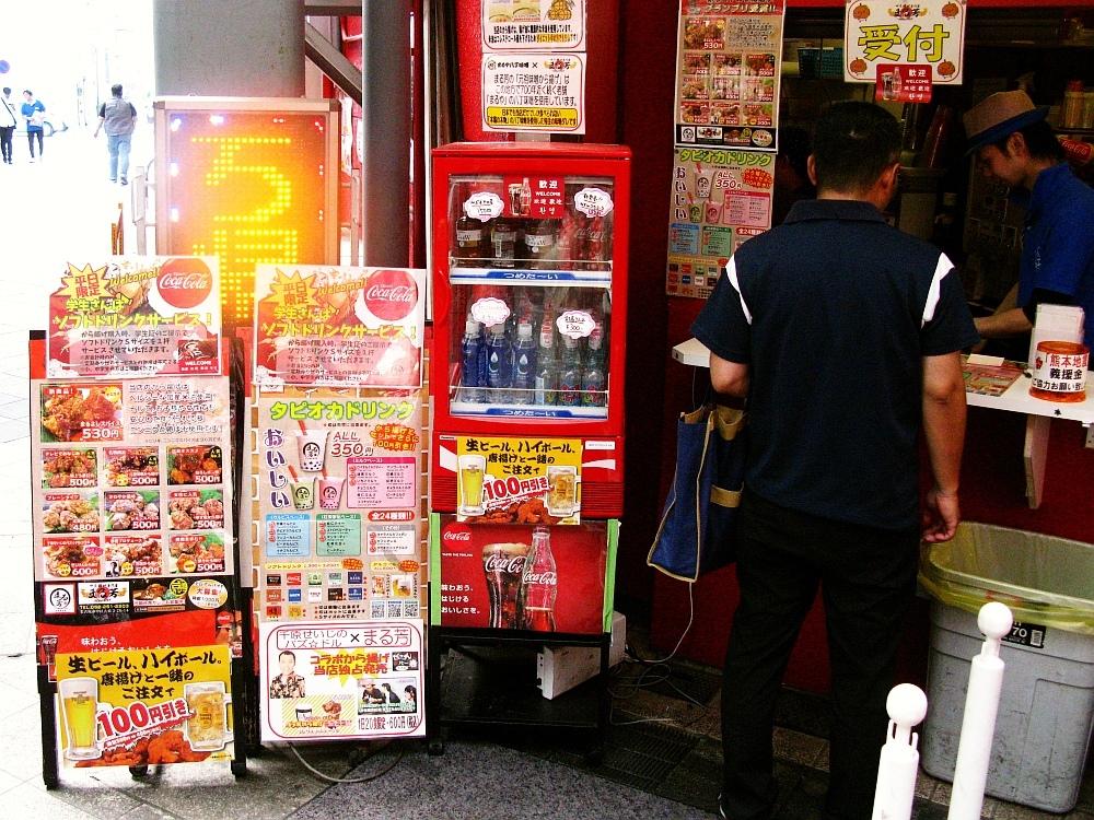 2016_05_21大須:から揚げ まる芳- (13)