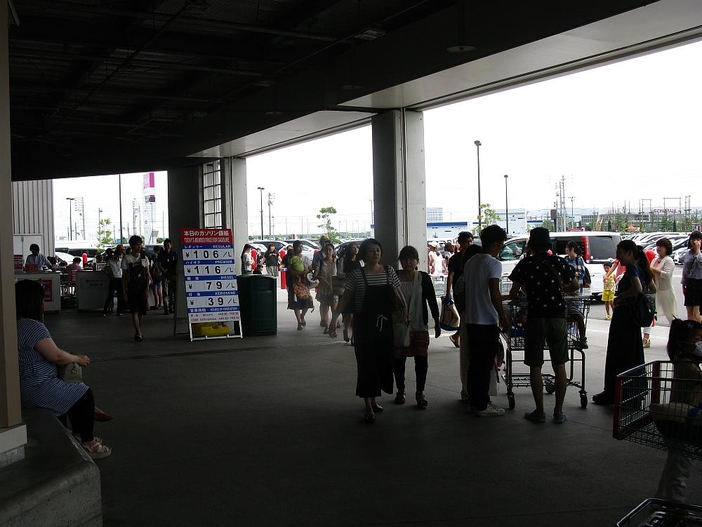 2016_07_10りんくう:コストコ中部空港- (10)