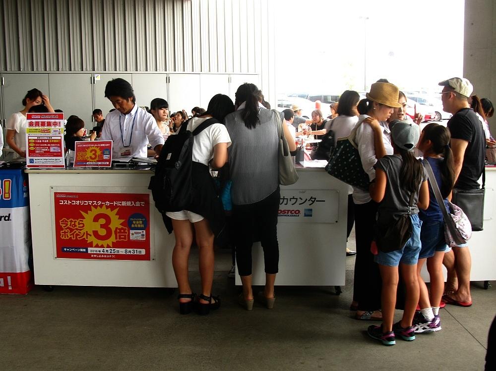 2016_07_10りんくう:コストコ中部空港- (13)