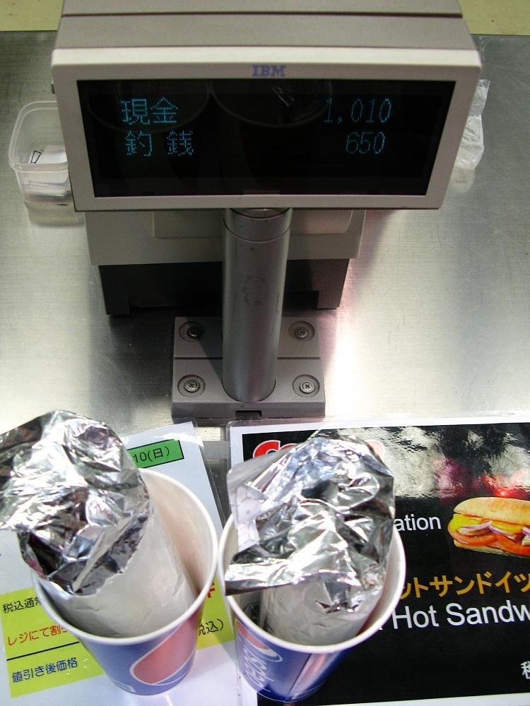 2016_07_10りんくう:コストコ中部空港ホットドック- (12)