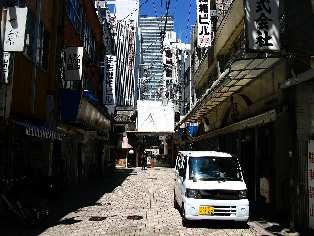 2016_05_18岐阜:中華料理 東萬 (9)