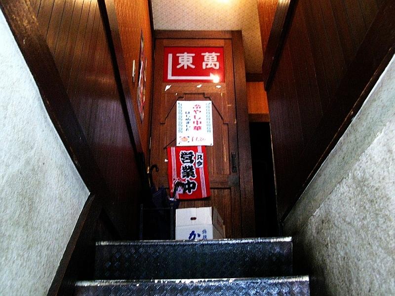 2016_05_18岐阜:中華料理 東萬- (18)