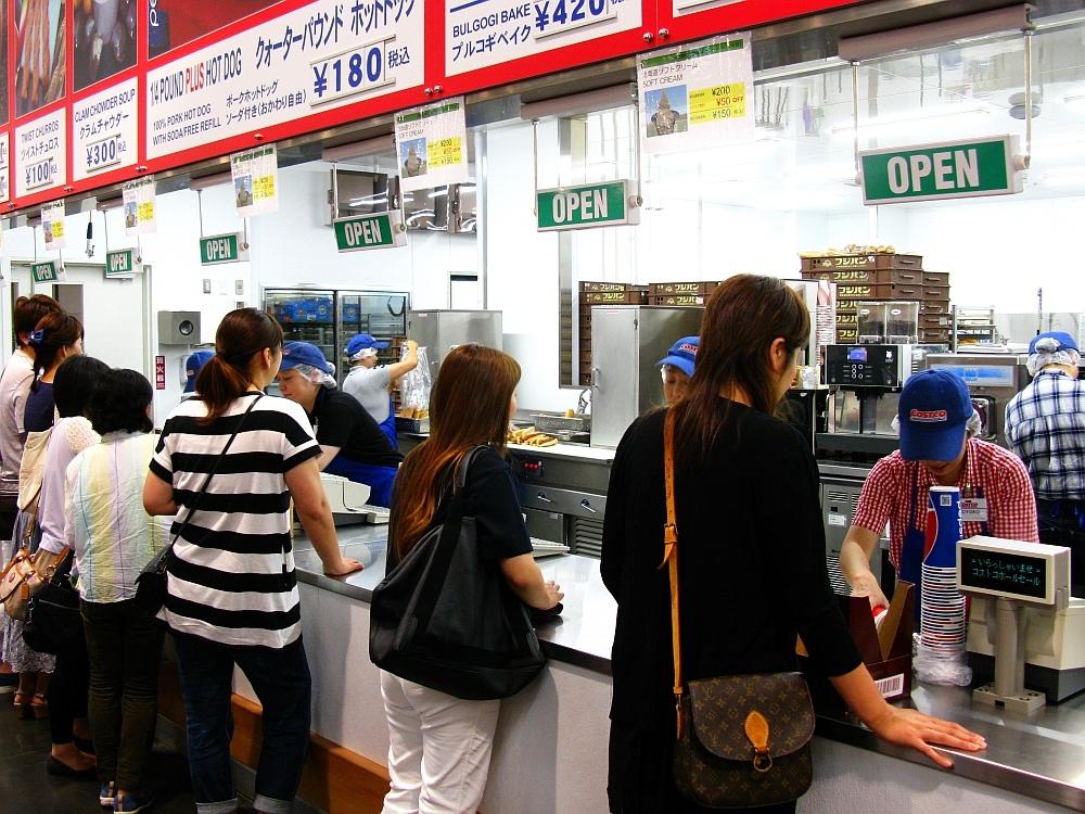 2016_07_24岐阜:コストコ岐阜羽島倉庫店ピザ (5)