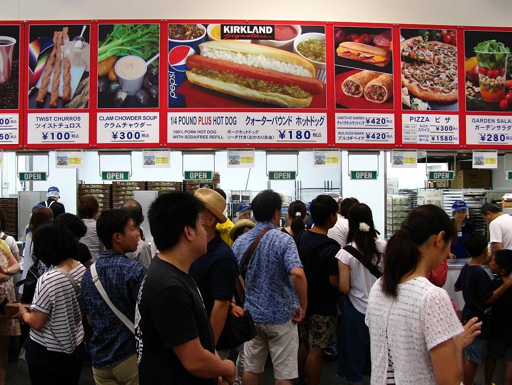 2016_07_24岐阜:コストコ岐阜羽島倉庫店ピザ (2)