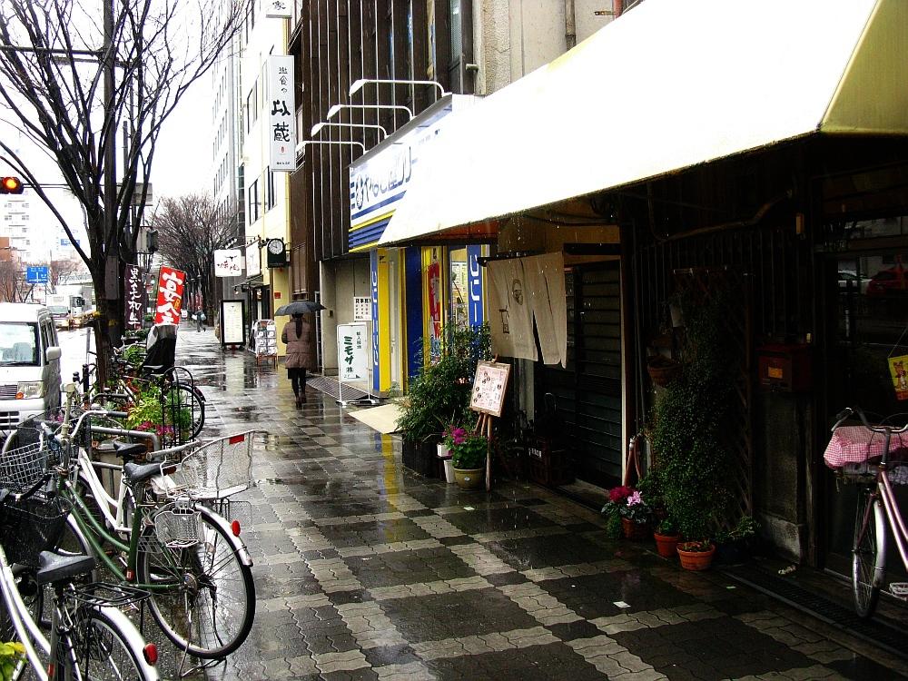 2016_03_14大阪中津:家庭料理おひるや (1)
