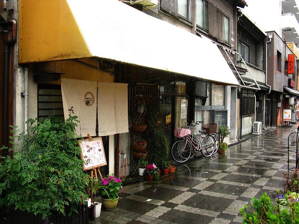 2016_03_14大阪中津:家庭料理おひるや (2)