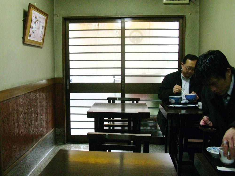 2016_03_14大阪中津:家庭料理おひるや (7)