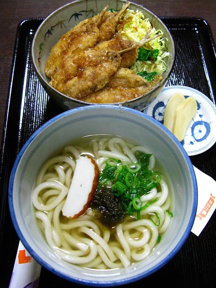 2016_03_14大阪中津:家庭料理おひるや- (17)