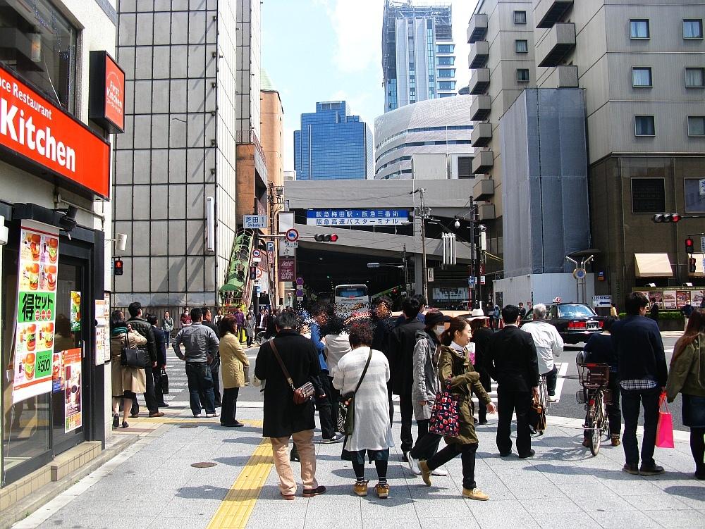 2016_03_28大阪梅田:吉野家 (2)