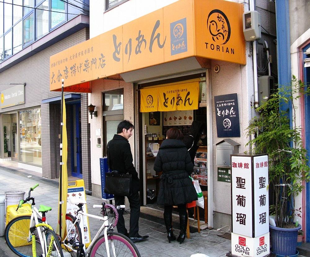 2015_03_13大阪中津:とりあん (3)