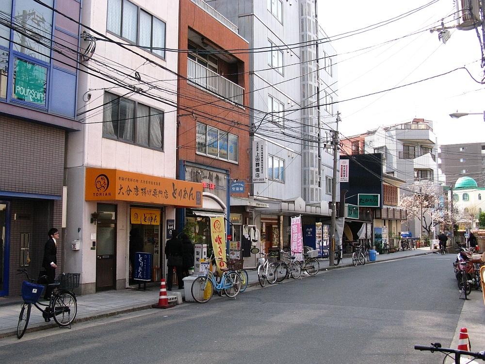 2015_03_13大阪中津:とりあん (1)