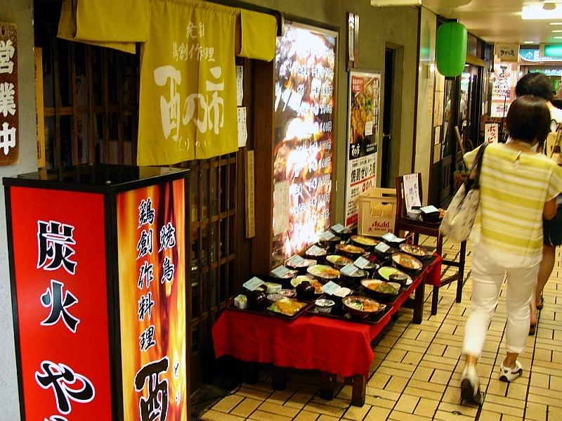 2016_07_11阪急かっぱ横丁:酉の市 (5)