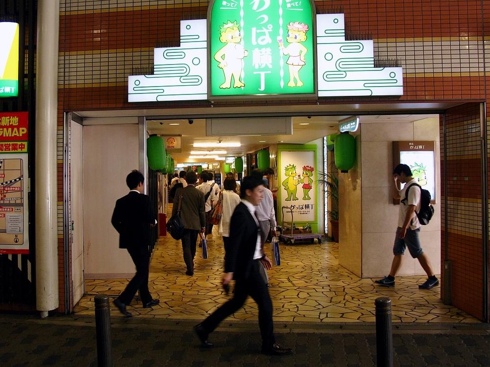 2016_07_11阪急かっぱ横丁:酉の市 (2)