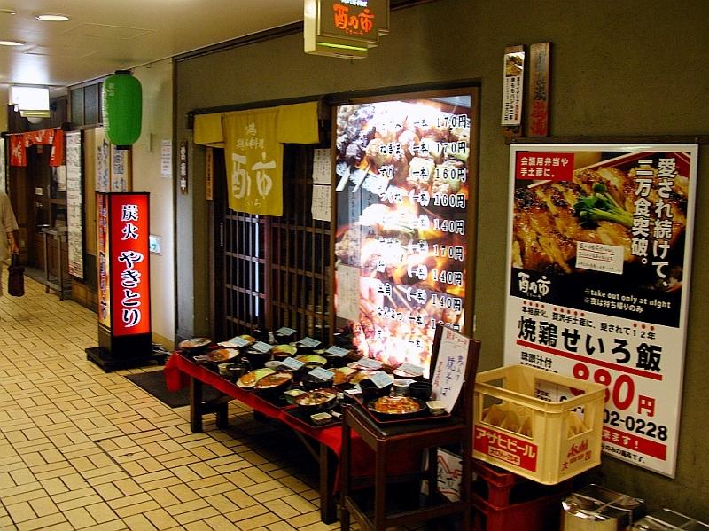 2016_07_11阪急かっぱ横丁:酉の市 (3)