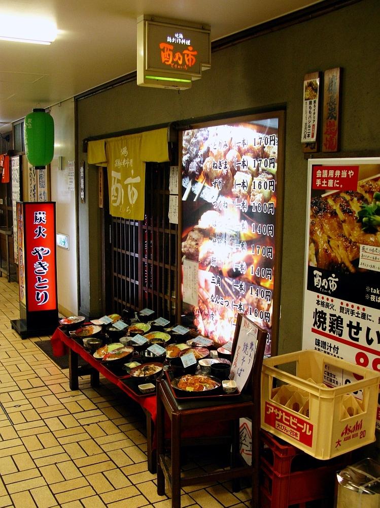 2016_07_11阪急かっぱ横丁:酉の市 (4)