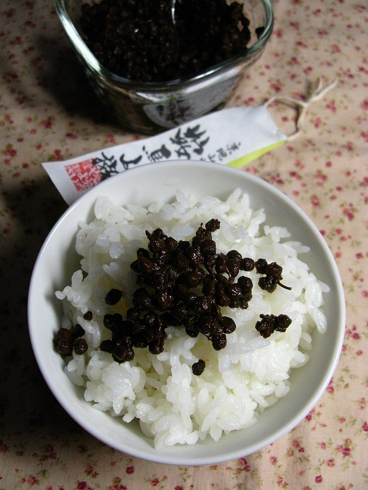 2016_06_04京都:やよい鞍馬山椒- (11)