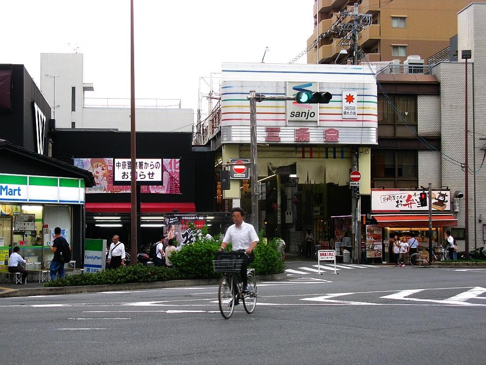2016_07_04京都二条:ミートショップ ヒロ (3)