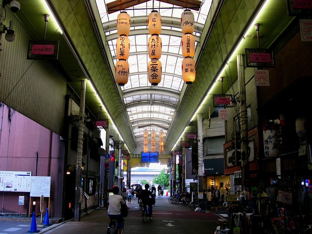 2016_07_04京都二条:ミートショップ ヒロ (1)